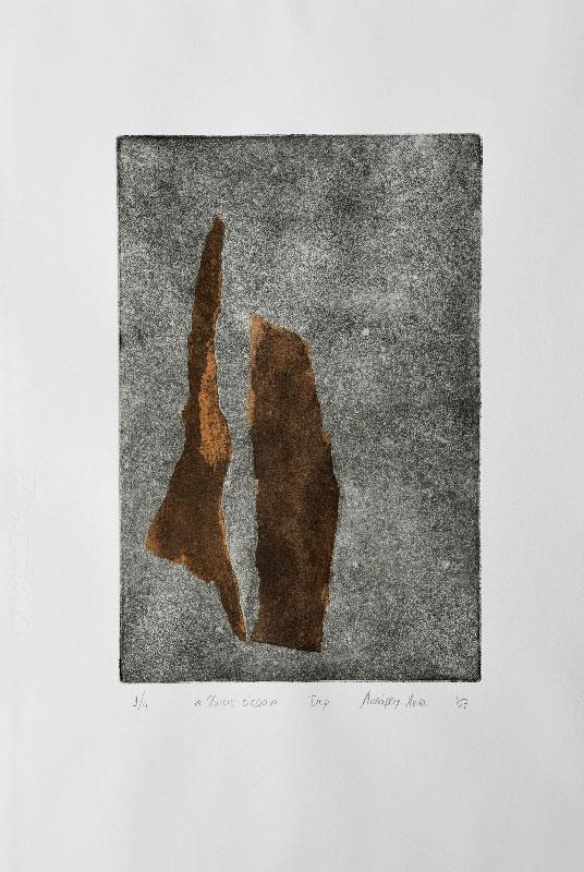 Etch 2, etching, plate: 20x30cm.