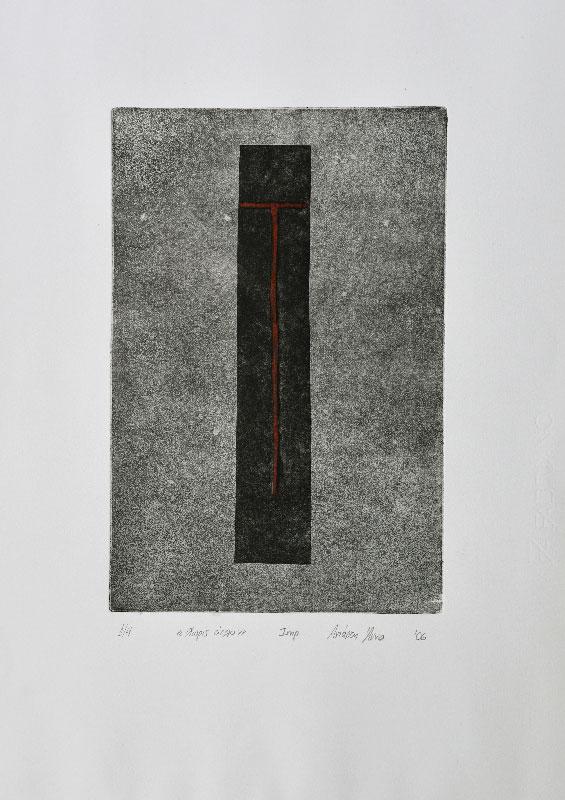 Etch 5, etching, plate: 20x30cm.
