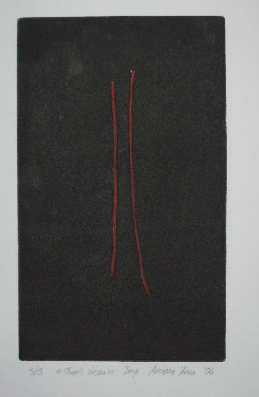 Etch 6, etching, plate: 15x25cm.