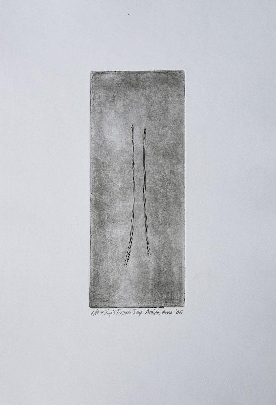 Etch 7, etching, plate: 8x20cm.
