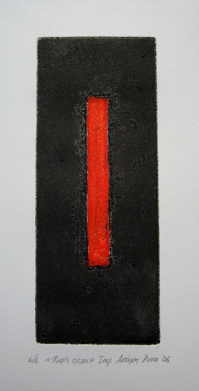 Etch 9, etching, plate: 8x20cm.